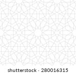 seamless linear pattern with... | Shutterstock .eps vector #280016315