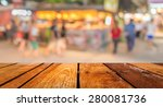 image of blurred background... | Shutterstock . vector #280081736