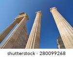 ancient greek temple columns | Shutterstock . vector #280099268