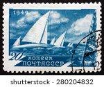 russia   circa 1949  a stamp... | Shutterstock . vector #280204832