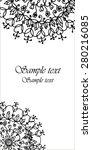 mandala flower on banner  | Shutterstock .eps vector #280216085