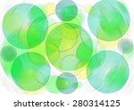 swirling     beautiful  unique  ... | Shutterstock . vector #280314125