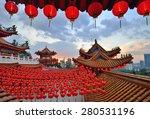 lanterns decoration during... | Shutterstock . vector #280531196