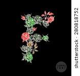 vector colorful flower font.... | Shutterstock .eps vector #280818752