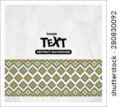 border decoration elements... | Shutterstock .eps vector #280830092