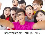 group of smiling friends with... | Shutterstock . vector #281101412