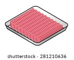 a tray of pink minced meat. | Shutterstock .eps vector #281210636