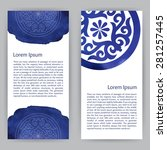 vector design template with...   Shutterstock .eps vector #281257445