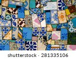 detail of a wall covered with... | Shutterstock . vector #281335106