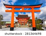 Kyoto, Japan at Fushimi Inari Shrine.