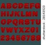 handmade fight alphabet. vector. | Shutterstock .eps vector #28143523