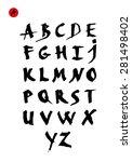 hand drawn calligraphic alphabet | Shutterstock .eps vector #281498402