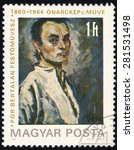 hungary   circa 1980  a stamp... | Shutterstock . vector #281531498