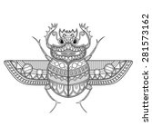 scarab beetle. ancient egypt | Shutterstock . vector #281573162