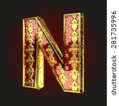 n vector red letter with gold | Shutterstock .eps vector #281735996