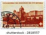 Vintage World Postage Stamp Ephemera switzerland(editorial) - stock photo