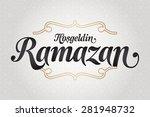 welcome ramadan  turkish ... | Shutterstock .eps vector #281948732