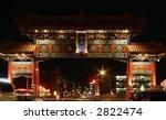 gate | Shutterstock . vector #2822474