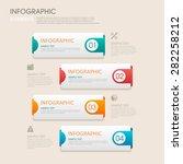 modern vector abstract step... | Shutterstock .eps vector #282258212