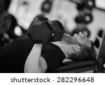adult man with weight training... | Shutterstock . vector #282296648