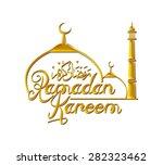 ramadan mosque with ramadan... | Shutterstock . vector #282323462
