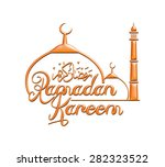 ramadan mosque with ramadan... | Shutterstock . vector #282323522
