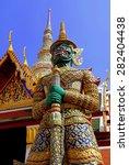 bangkok  thailand   december 20 ... | Shutterstock . vector #282404438
