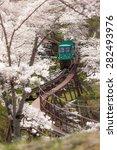 miyagi  japan   april 13  ...   Shutterstock . vector #282493976