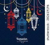 ramadan kareem. islamic... | Shutterstock .eps vector #282619196