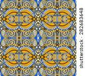 geometry vintage floral... | Shutterstock .eps vector #282683648