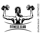 fitness club logo or emblem...