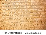 egyptian hieroglyphs on the wall   Shutterstock . vector #282813188