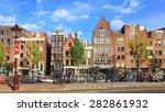 Amsterdam  Netherlands  Octobe...