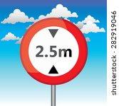 traffic circle shaped maximum... | Shutterstock . vector #282919046