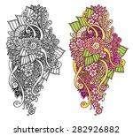 ethnic floral zentangle  doodle ... | Shutterstock .eps vector #282926882