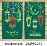 ramadan kareem. islamic... | Shutterstock .eps vector #282991292