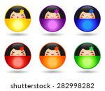 set of japanese kokeshi dolls... | Shutterstock .eps vector #282998282