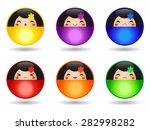 set of japanese kokeshi dolls... | Shutterstock .eps vector #282998282