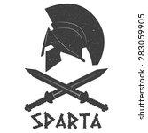 The Silhouette Of A Spartan...