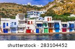 colors of greece  traditional... | Shutterstock . vector #283104452