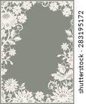 white lace frame. | Shutterstock .eps vector #283195172