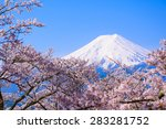 mountain fuji on sunny spring... | Shutterstock . vector #283281752