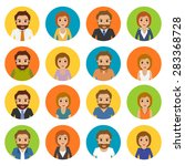 set of people character icon | Shutterstock .eps vector #283368728
