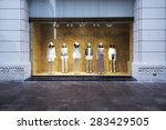 mannequins at shopfront | Shutterstock . vector #283429505