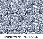 vector seamless gentle paisley...