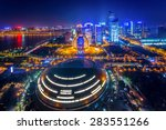 hangzhou china december 5 2014... | Shutterstock . vector #283551266