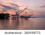 Thai Style Fishing Trap In Pak...