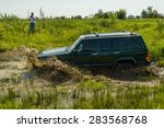 lvov  ukraine   may 30  2015 ... | Shutterstock . vector #283568768