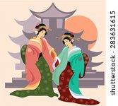 geisha  vector illustration | Shutterstock .eps vector #283631615