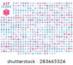 medical icon collection related ... | Shutterstock .eps vector #283665326